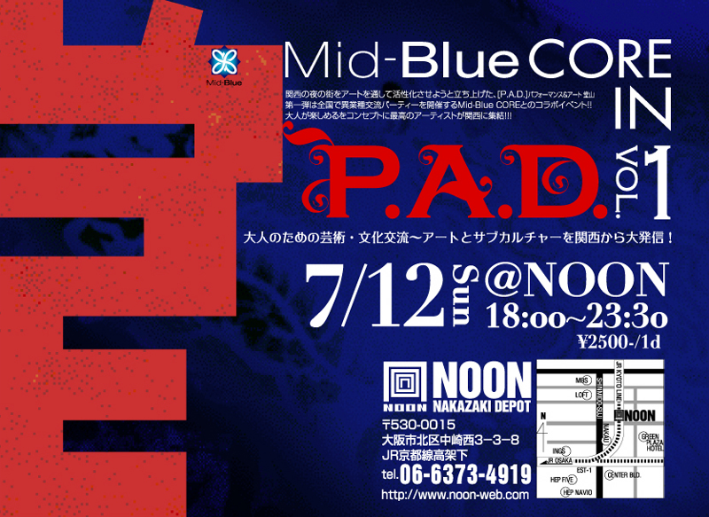 第一弾 7*12(sun) @NOON 18:00〜23:30 Mid-Blue IN P.A.D.